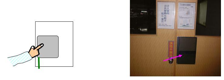 静電タッチパネルの設置